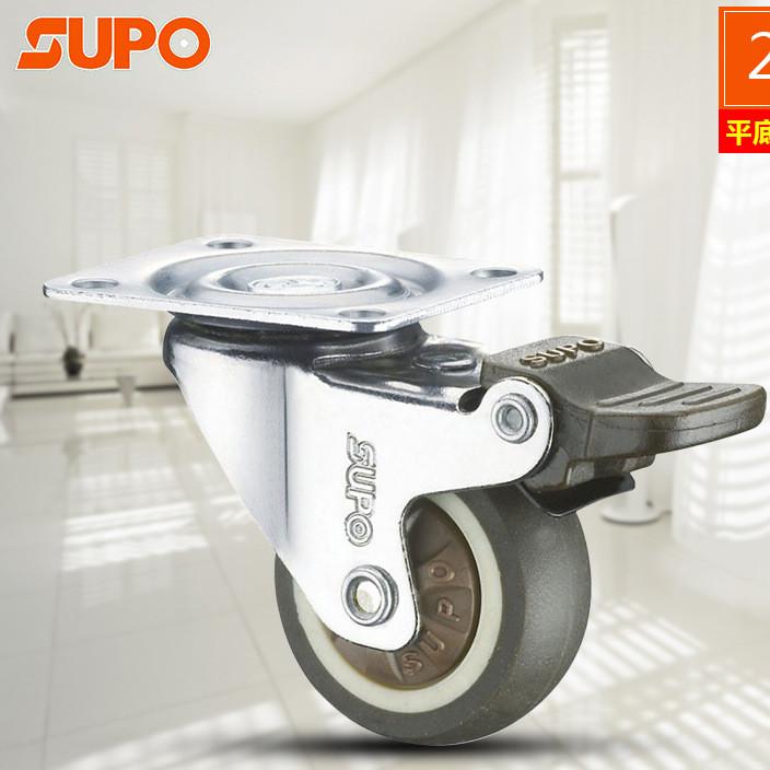 向荣SUPO2寸脚轮TPR人造胶静音弹力万向工业手推车设备轱辘脚轮