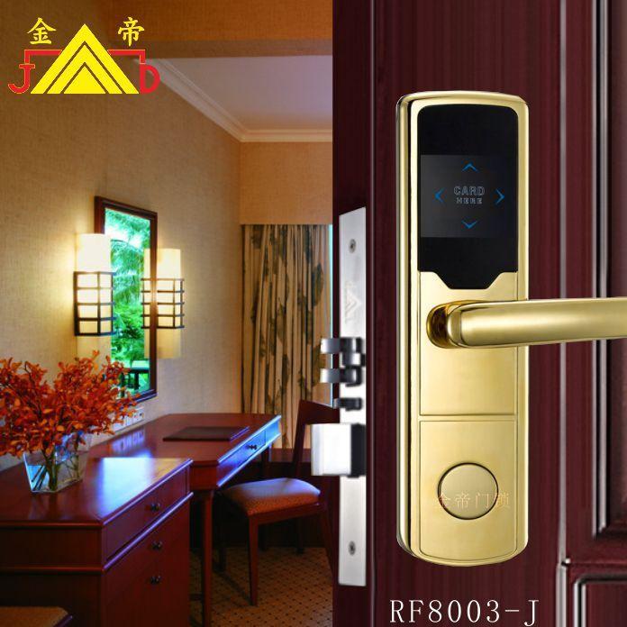 金帝牌酒店锁量大从优 宾馆锁价格 厂家批发刷卡锁 感应锁