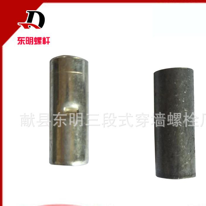 可按图加工圆管螺母空心管厂家供应圆螺母 优质圆螺母批发