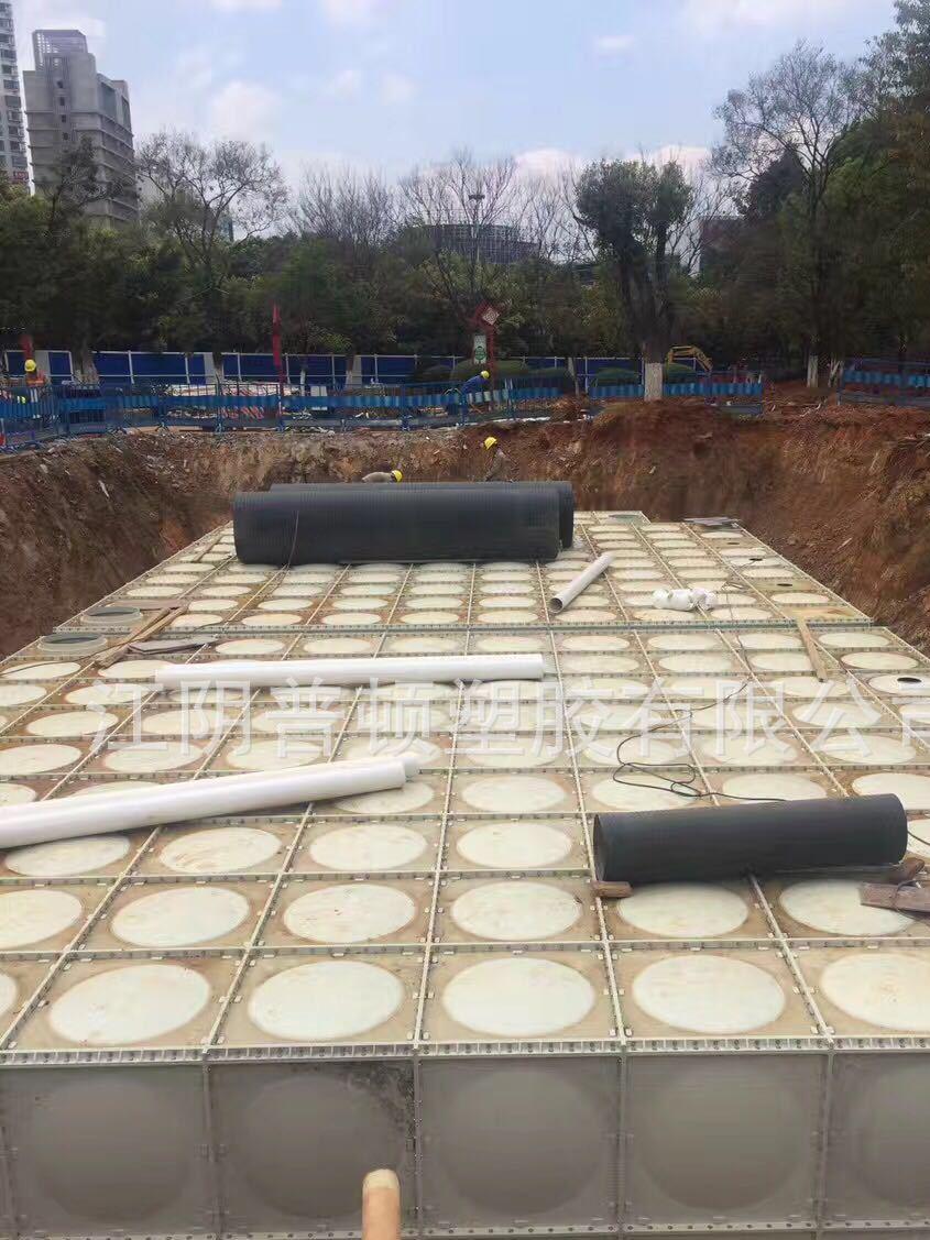 模块蓄水池 雨水收集模块 PP雨水模块 海绵城市调蓄雨水池