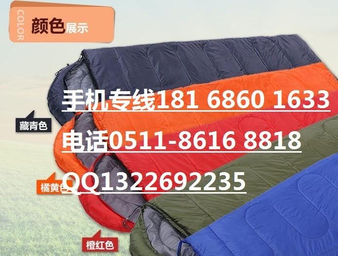 厂家批发睡袋、户外睡袋、野营睡袋