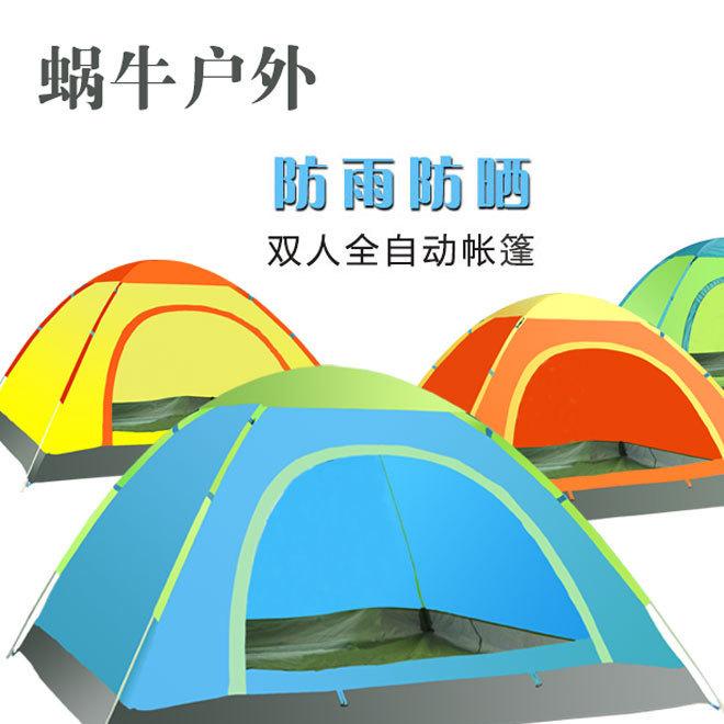 厂家直销自动帐篷户外休闲3-4人速开野外露营帐篷双人儿童小帐篷