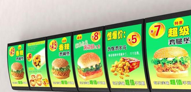 快餐店灯箱 汉堡灯箱 奶茶灯箱 肯德基点餐灯箱 LED 广告灯箱