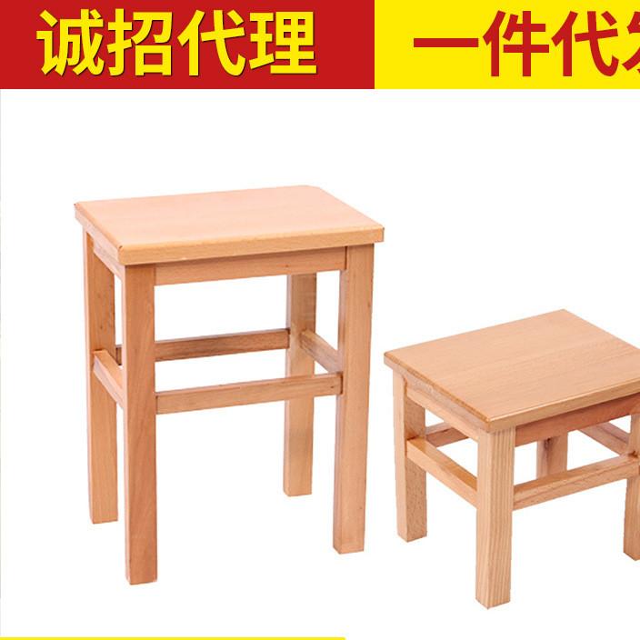 厂家直销榉木中号实木小圆凳 休闲小方板凳椅子凳 家用耐摔大方凳