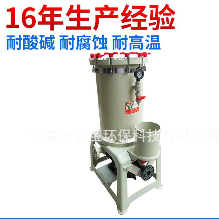 过滤器,PP过滤机 电镀过滤机,化工药液过滤机,耐酸碱过滤机