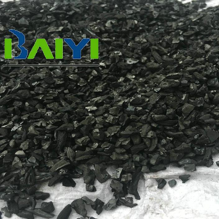 厂家供应家用净水器用活性炭 化工净水活性炭