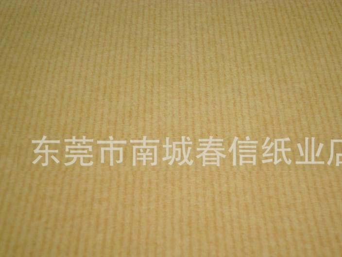 供应100g130g条纹牛皮纸鸡皮纸