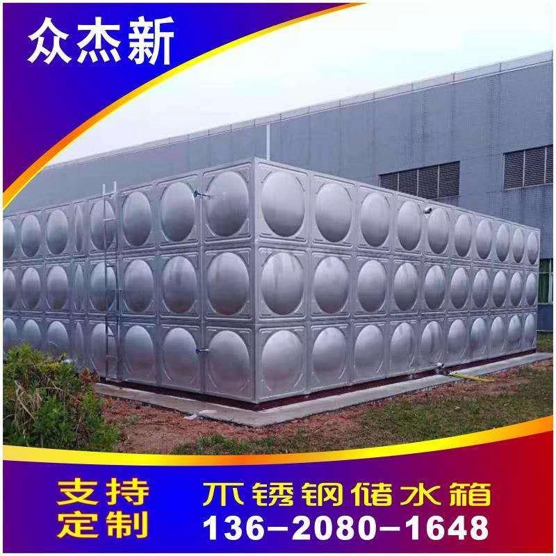 组合式不锈钢水箱304价格, 方形不锈钢组合水箱厂,焊接式方形消防水箱图集,众杰新水箱图片,太阳能空气能配套保温水箱价格