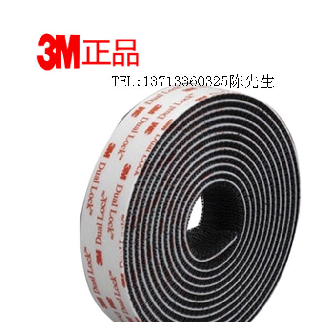 3MSJ3550/3M魔术搭扣/1英寸,2英寸宽度/大量现货/背胶冲型加工