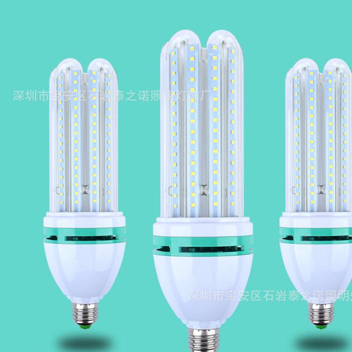 led玉米灯E27灯头球泡螺旋U型节能灯4U3U横插LED玻璃灯厂家批发