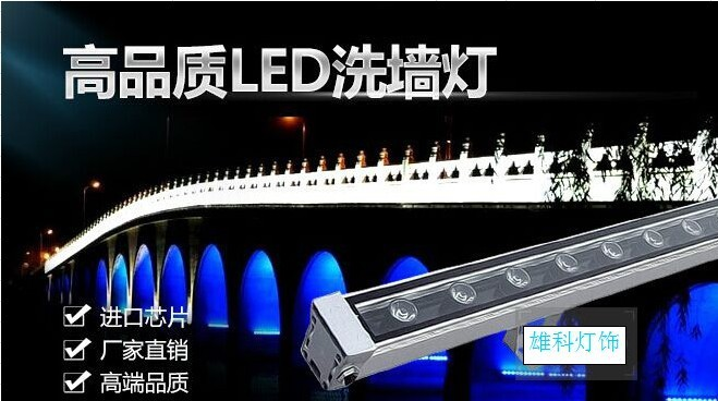 厂家供应 高亮度 LED线条灯 led洗墙灯 桥梁住宅工程亮化专用