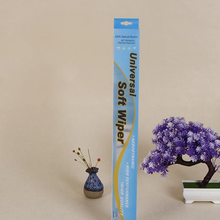 厂家直销PP雨刮器盒 磨砂塑料盒 枕型雨刷盒柯式印刷质量可靠