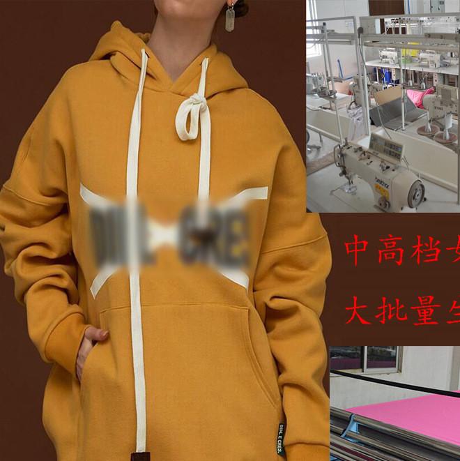 广州淘工厂服装生产女装来样加工高端定制纯棉印花绣花卫衣