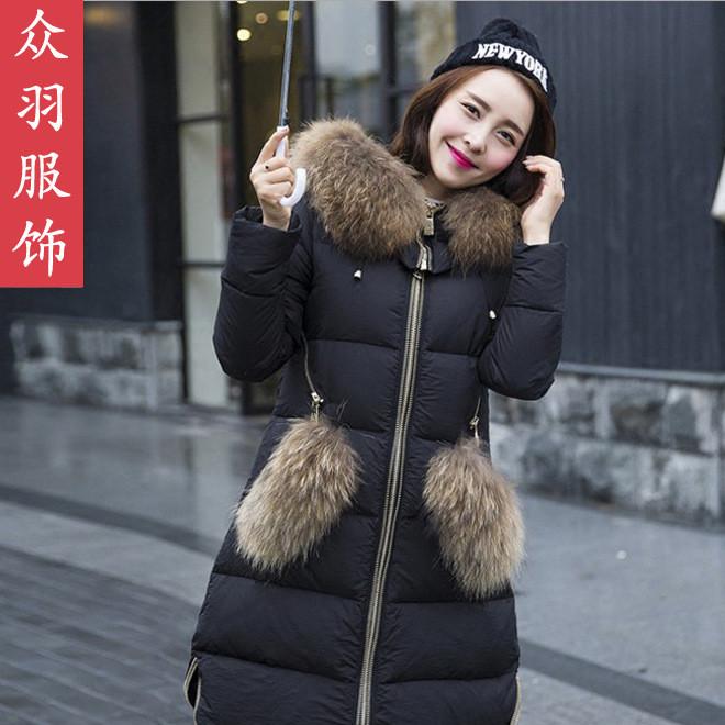 2017韩版修身中长款女式羽绒服真貉子大毛领厂家生产批发直销