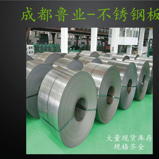 现货批发304不锈钢拉丝板 热轧不锈钢板 规格齐全 正品国标
