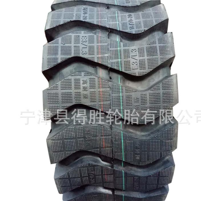 """厂家直销 铲车轮胎 工程机械类轮胎 """"S""""型花纹 16/70-20质量好"""