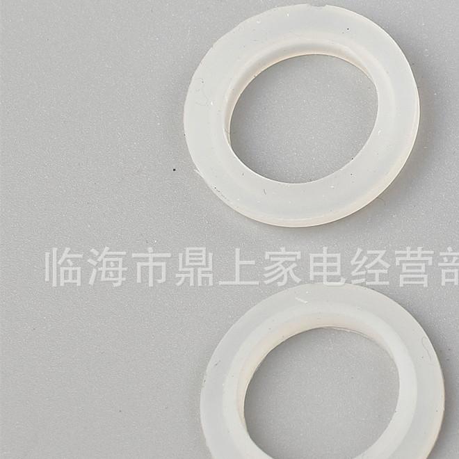 批发伸手热即热电热水龙头下进水铜管连接件硅胶密封圈帽30mm