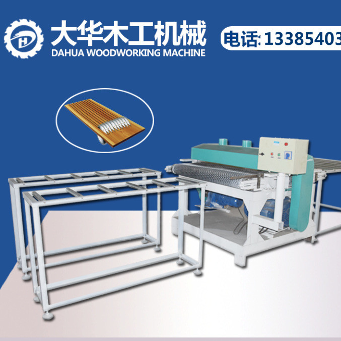 山东青岛小型多片锯 胶合板开条机 复合板生产设备用于板材开条