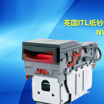 NV9纸钞识别器 自动售货机纸币器 收1-100元带钱箱