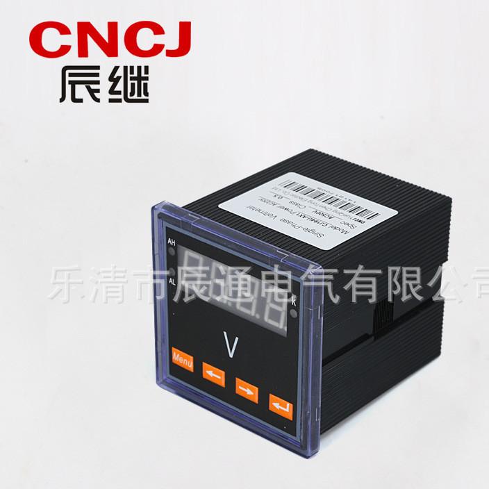 单相数显电压表 单相交流电压数显表 经久耐用 电压表 单相电压表