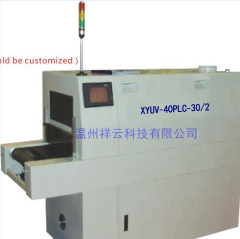 供应UV光固化设备 光固机 固化机 固化 光固 烘干机
