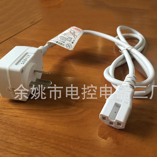 荐 电脑插防漏电保护插头线 1.3米0.75平方线家电保护插头 10A