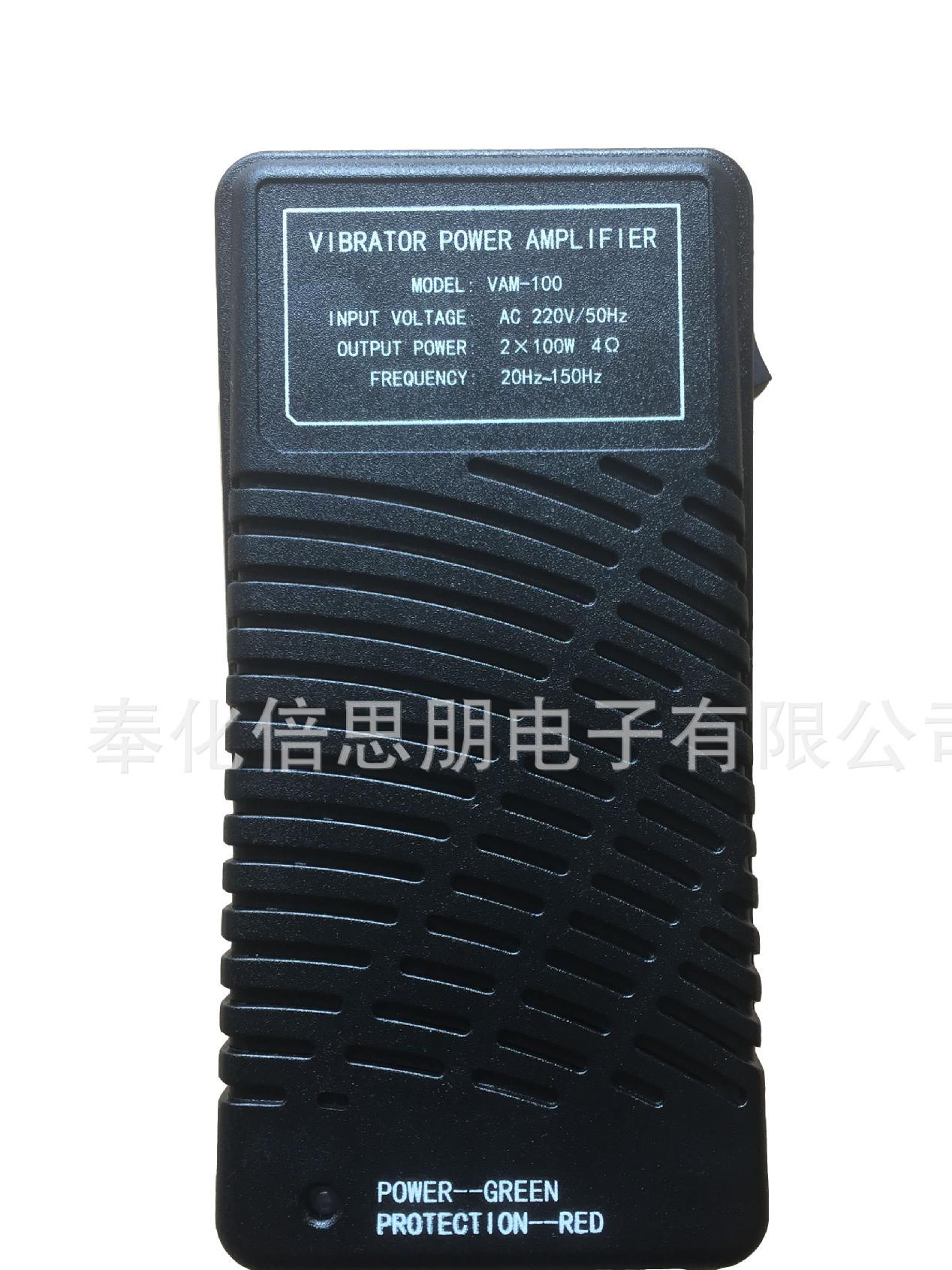 低频音乐振动器 功率放大器 低频音乐扬声器 低频振动喇叭
