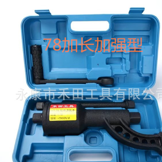 78型增力扳手省力扳手轮胎螺母拆装器禾田扭矩放大器骆驼增力器