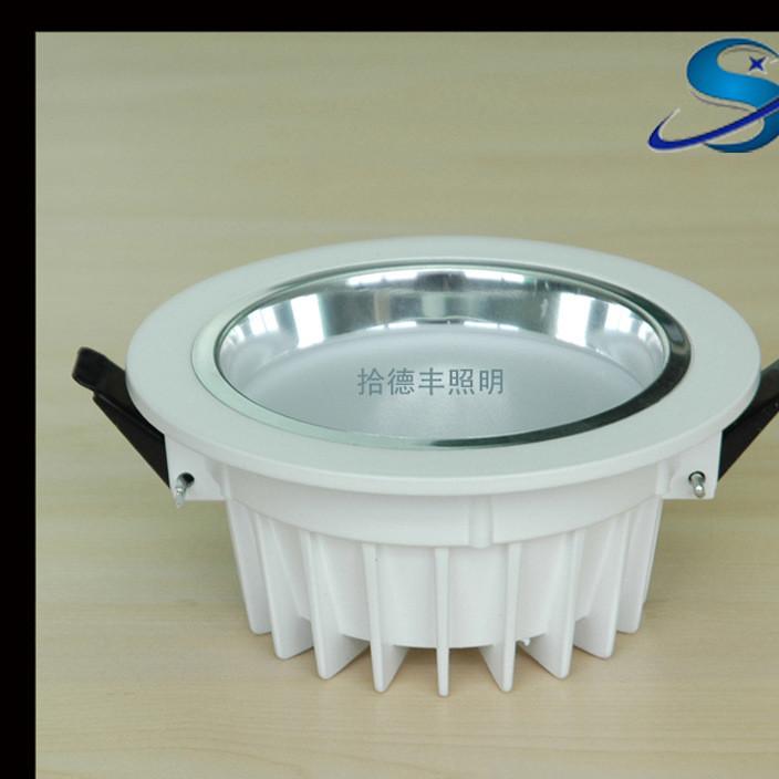 中山厂家直销优质筒灯外壳 灯具套件 品质 特价供应