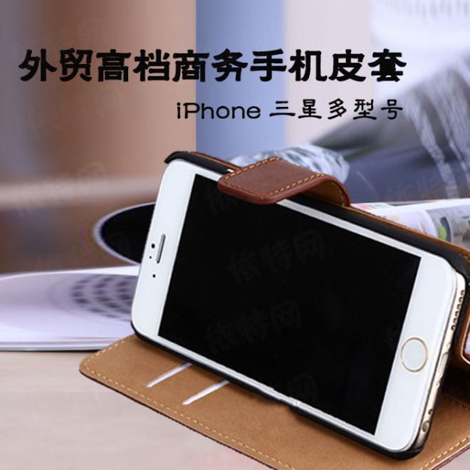 外贸简约iPhone7纯色翻盖手机皮套批发 三星S7插卡PC壳保护皮套