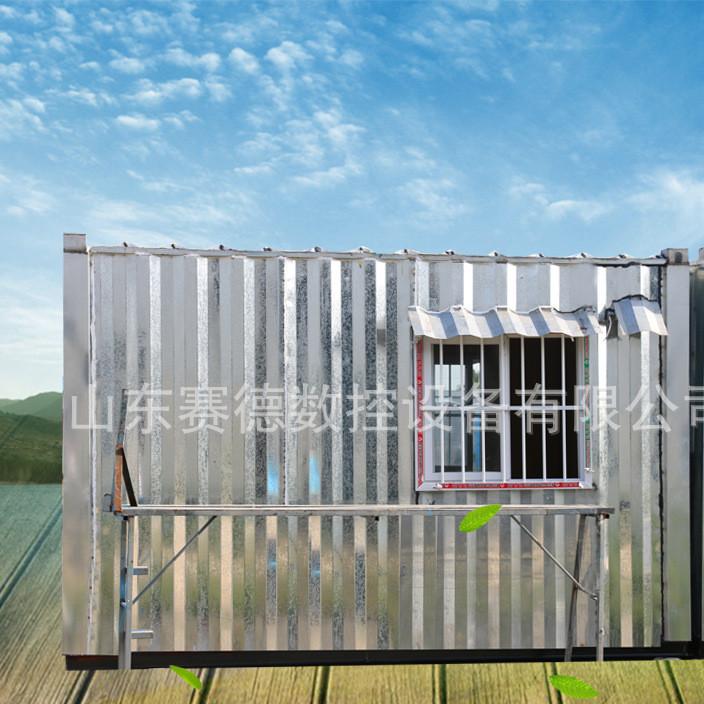 拆卸式包装集装箱移动板房 整体移动型活动板房 加工定制