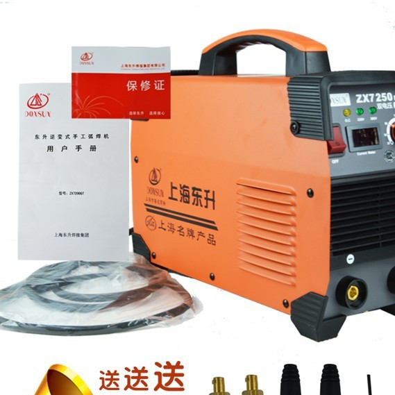 上海东升电焊机|上海东升双电压弧焊机ZX7-250DT/通用/佳士