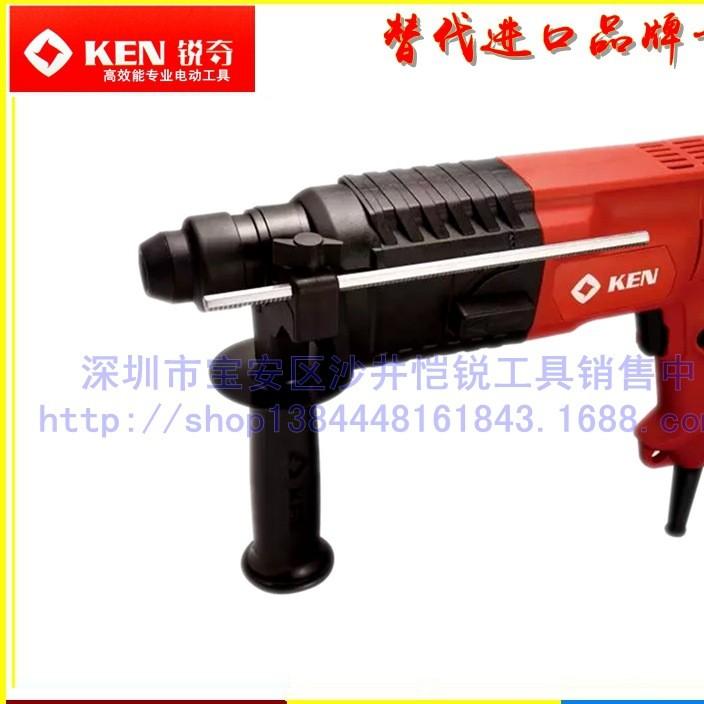 KEN锐奇2520E电锤钻专业级多功能冲击调速锤钻大功率电动工具