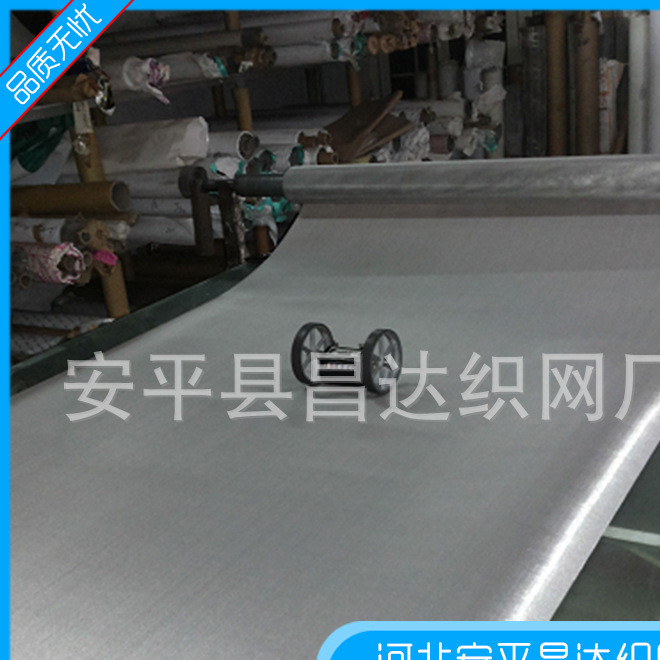 河北厂家批发 复合不锈钢网 磁性不锈钢网 圆形不锈钢网 加工定制
