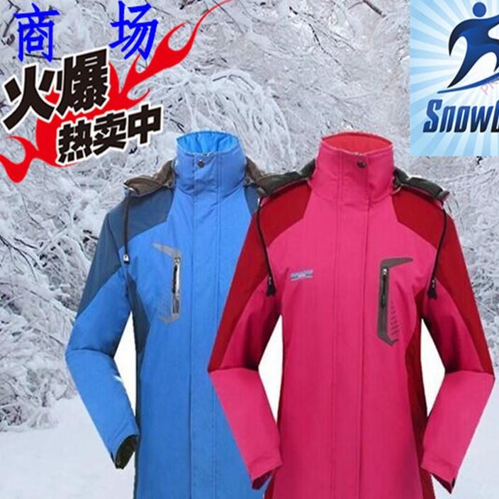 厂家直销新款冲锋衣男户外登山钓鱼滑雪服防水男式冲锋衣定做