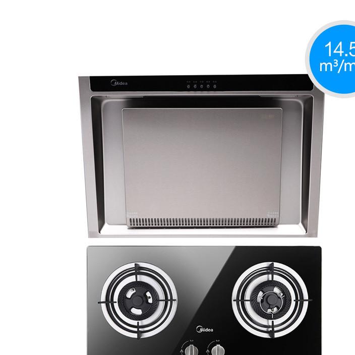 Midea/美的 DJ103S+Q636B侧吸抽油烟机燃气灶套餐天然气灶具套装