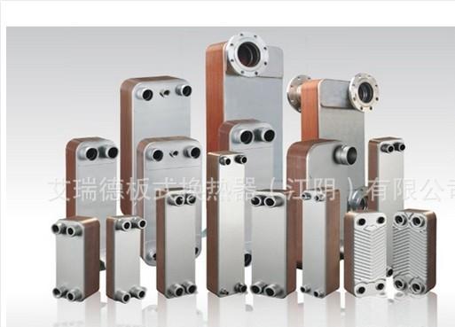 经济器钎焊换热器