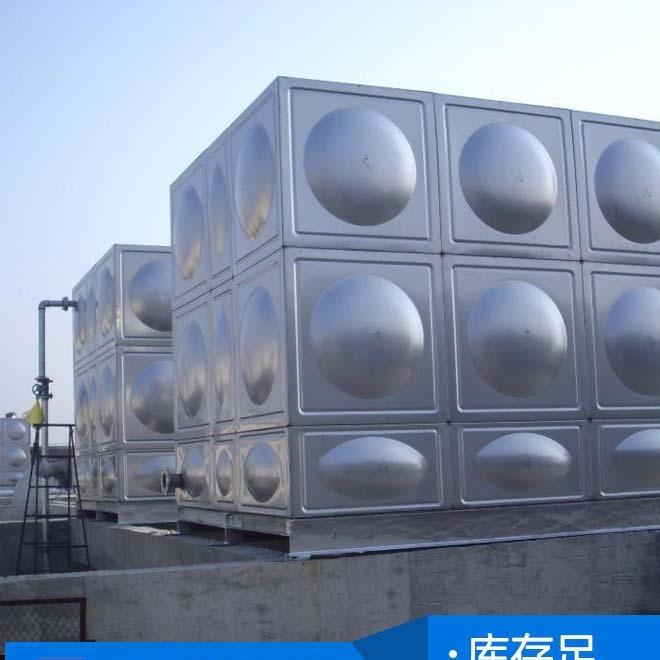 手提塑料水箱 圆柱形不锈钢水箱 无锈蚀玻璃钢水箱 高品质