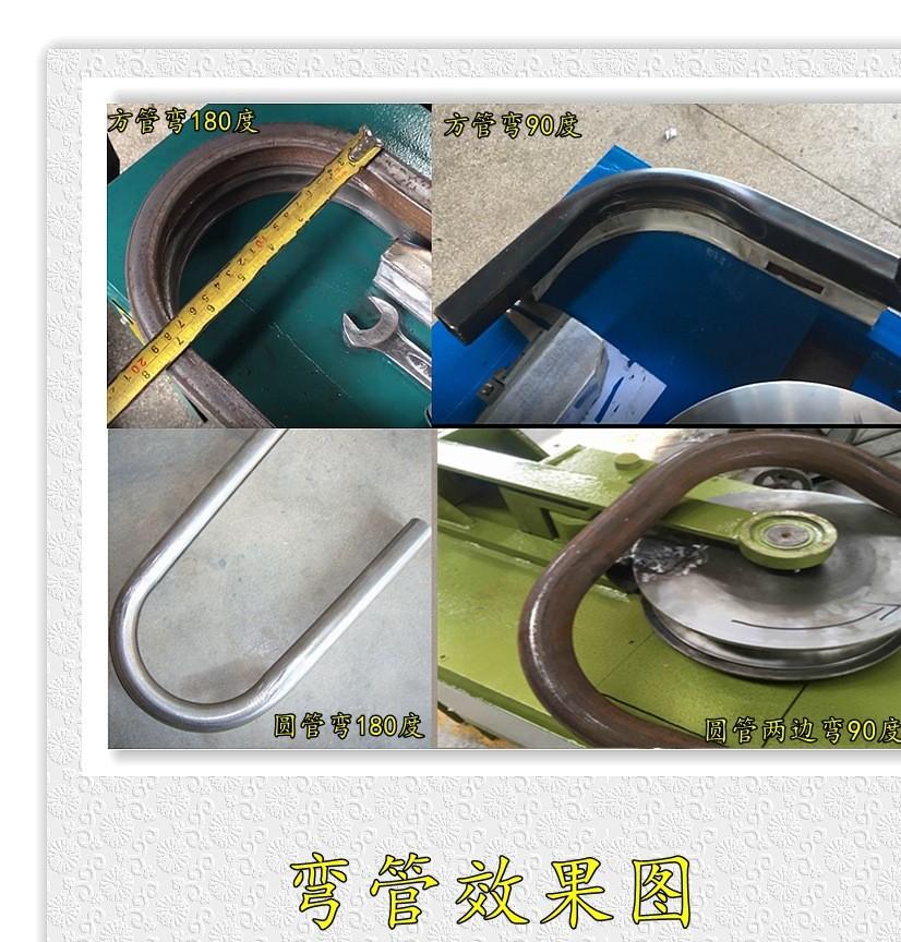 弯管机不锈钢平台电动型液压方管弯管器铜管电动自动多功能