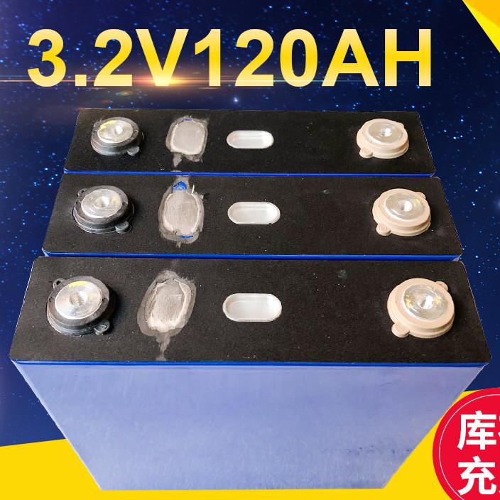 全新3.2V120AH电摩电动汽车房车动力电池 大容量磷酸铁锂锂电池