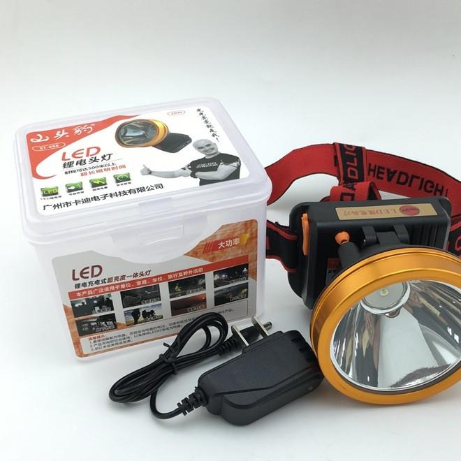 厂家直销 大功率强光钓鱼LED头灯 打猎捕鱼双锂电池夜钓头戴矿灯