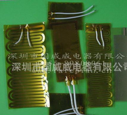 广东深圳PET,pi超薄金电热膜,柔性电热片,软性电热板,发热膜