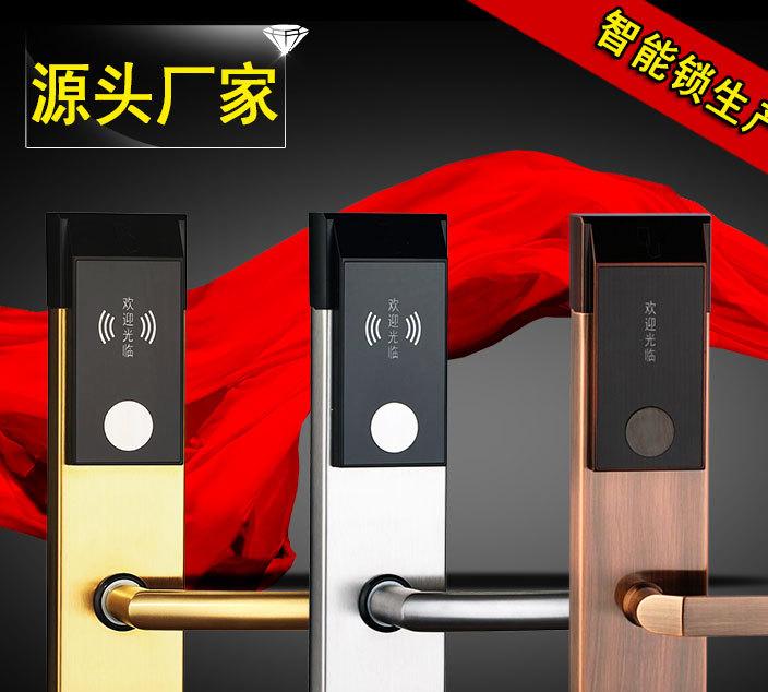 厂家热销锌合金刷卡一体锁公寓感应锁感应电子锁智能锁电子酒店锁
