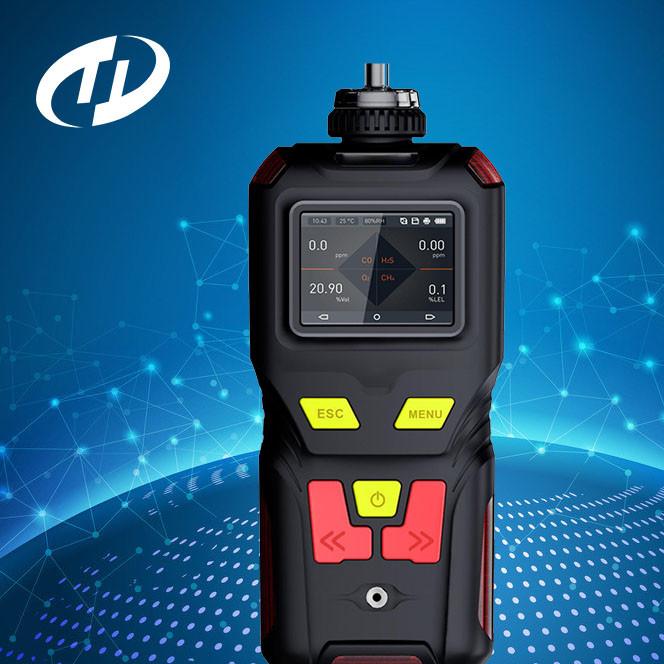 TD400-SH-Xe便携式氙气检测报警仪,手持式氙气分析仪