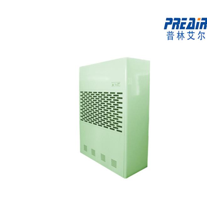 普林艾尔PREAIER工业除湿机CFZ40型抽湿机控湿器
