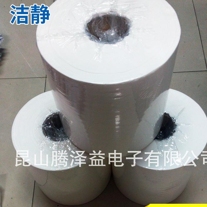 SMT工业无尘卷筒擦拭纸无尘布无尘纸大卷无尘纸 洗网板用无尘纸
