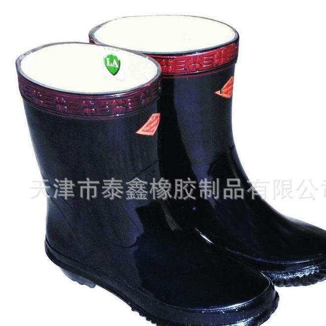 厂家供应正品踏雪牌20KV绝缘靴电工靴安全防护劳保电工作业绝缘靴