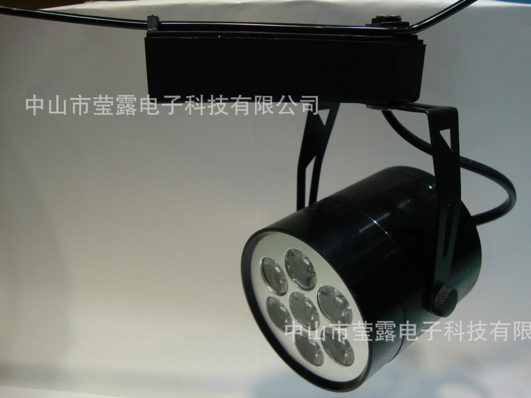 热卖热销7W LED轨道灯 导轨射灯 服装射灯 展厅灯 照画灯