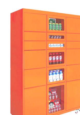 售货机代工,定制自助售货机,卖菜卖水果卖米卖酒自动贩卖机