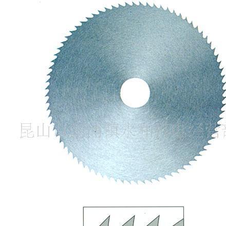 专业供应高速钢圆锯片